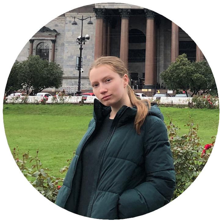 психолог софия емельянова
